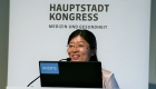 Deutsch-chinesischer Dialog - Ninghao Xiao - Foto Conplore